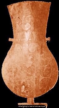 Gambar Bejana perunggu zaman logam