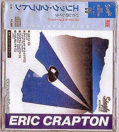 eric clapton cd album cover funny fail engrish