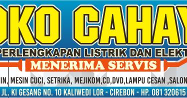 Banner Spanduk Toko Perlengkapan Listrik dan Elektronik ...