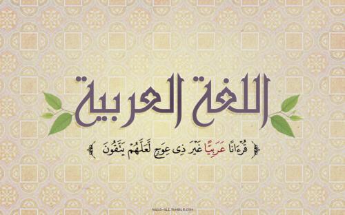 خلفيات بوربوينت اللغه العربيه