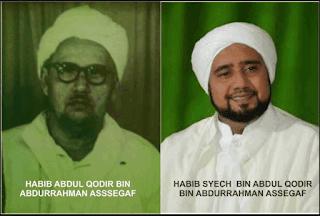 Kisah Wafatnya Al-Habib 'Abdul Qadir bin 'Abdurrahman As-Segaf