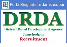 DRDA Jamshedpur Recruitment 2017