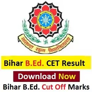 Bihar B.Ed CET Result 2020 ( घोषित ) Download Bihar B.Ed. CET Entrance Result, Cut Off Marks 2020, DainikExam com