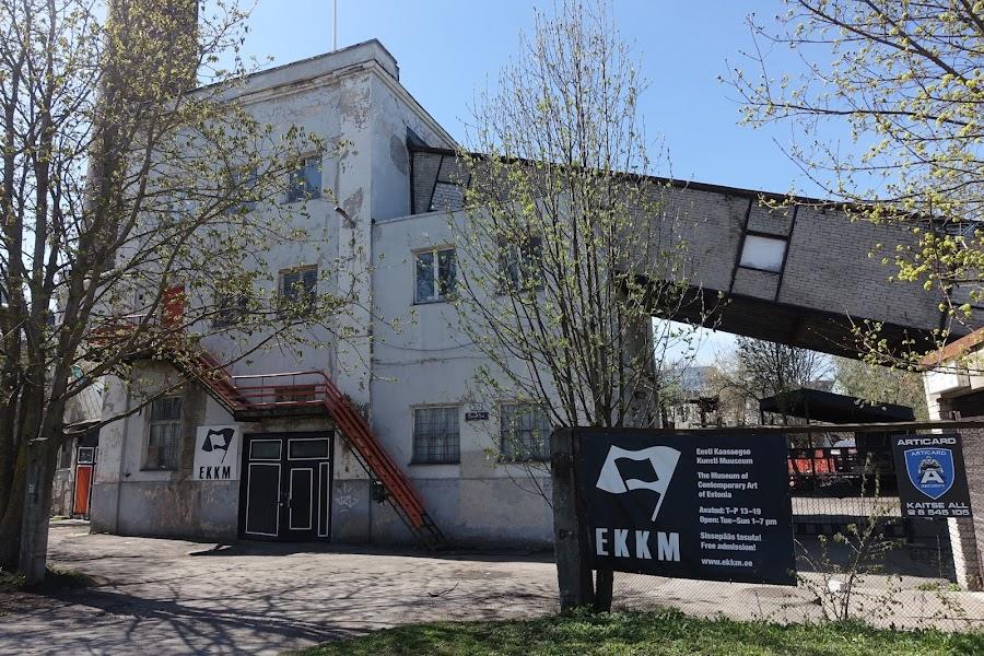 エストニア・モダンアート美術館(Eesti Kaasaegse Kunsti Muuseum )