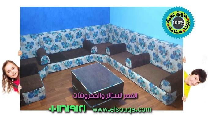 قعدة عربي / مجلس عربي بنى في لبنى أزرق