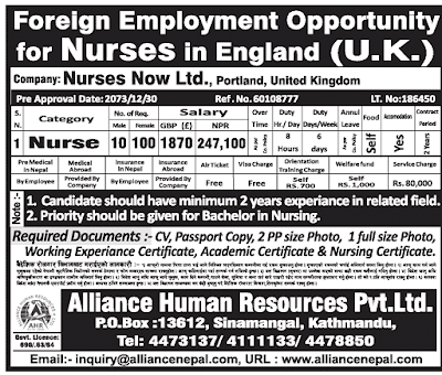 Job Opportunity in Portland, United Kingdom (U.K.) jagiredai