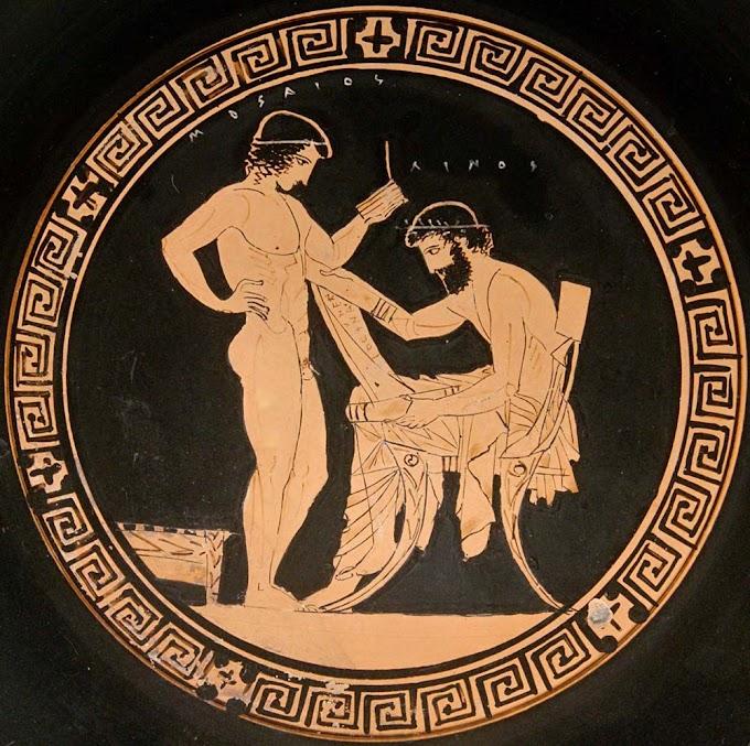 Μουσαίος ο Αθηναίος
