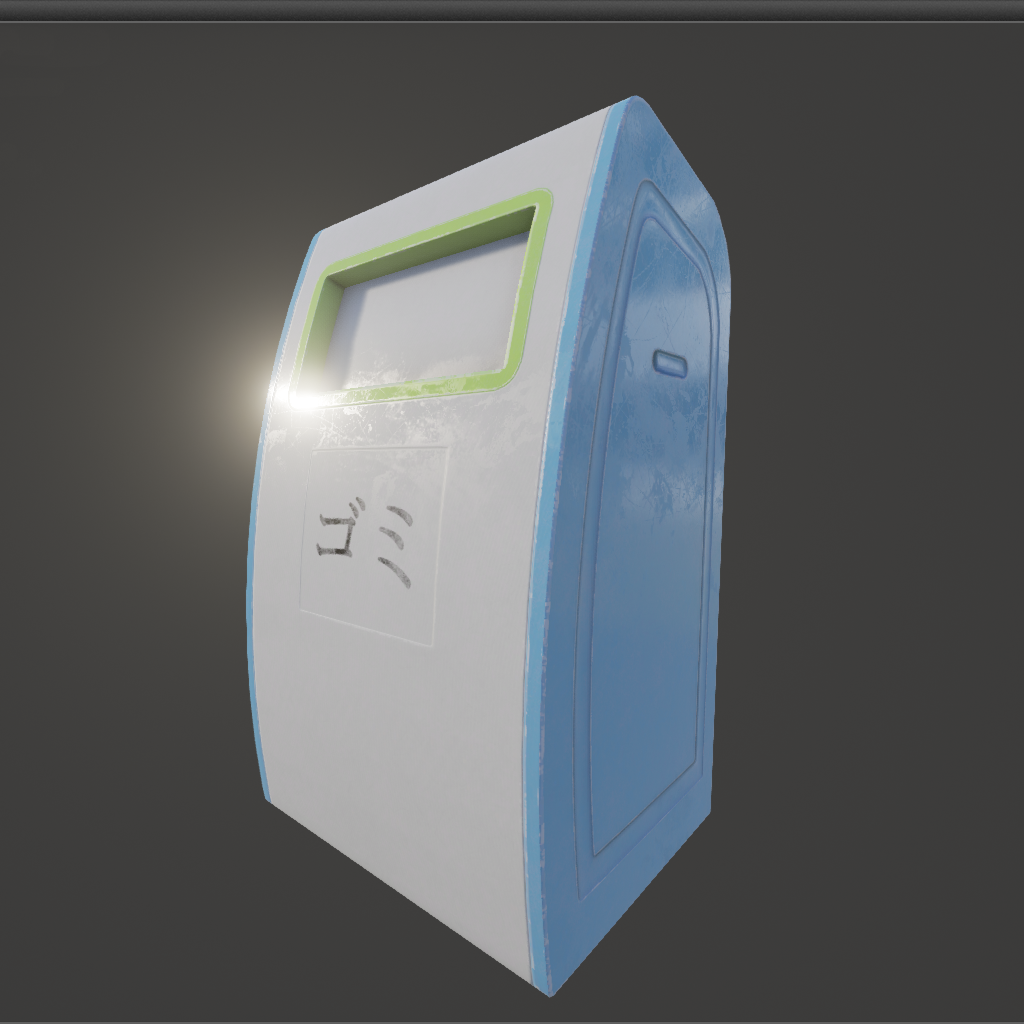 trashcan_001a.png