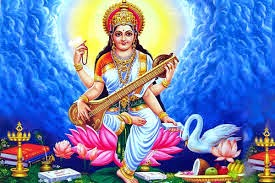 Goddess Sarswati