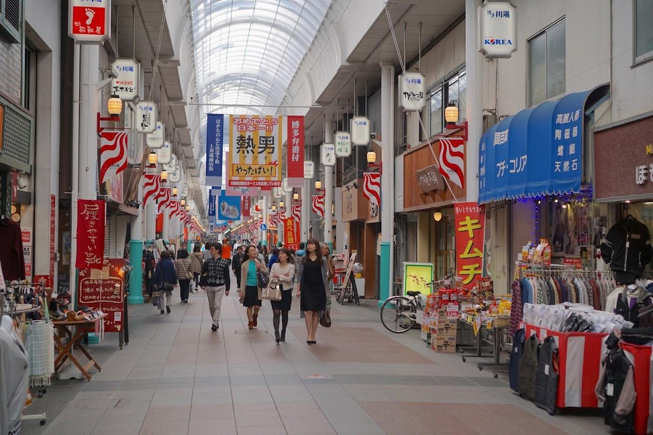 上川端商店街(Kami Kawabata shopping street)