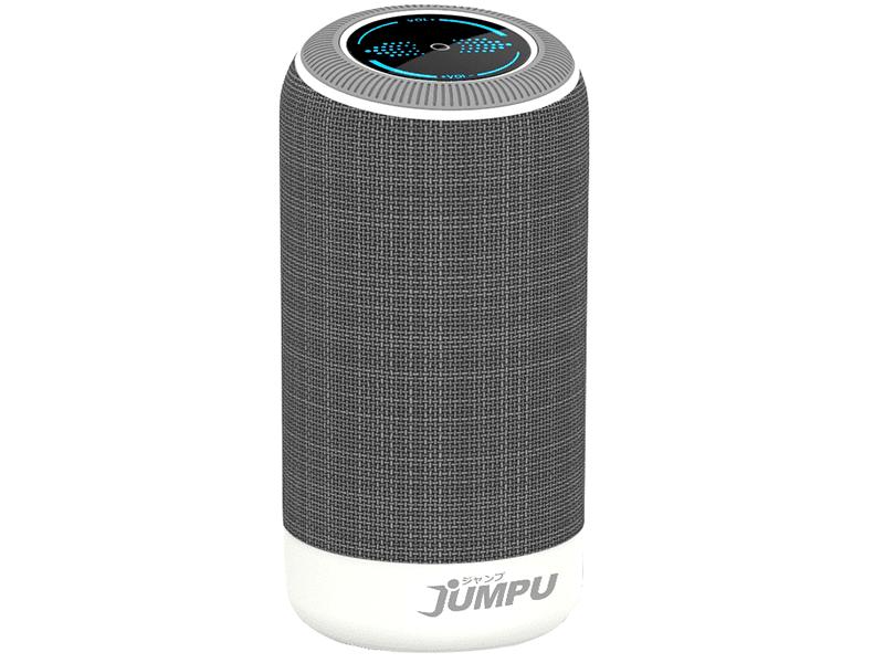JUMPU Ongako-S Bluetoooth Speaker w/ NFC