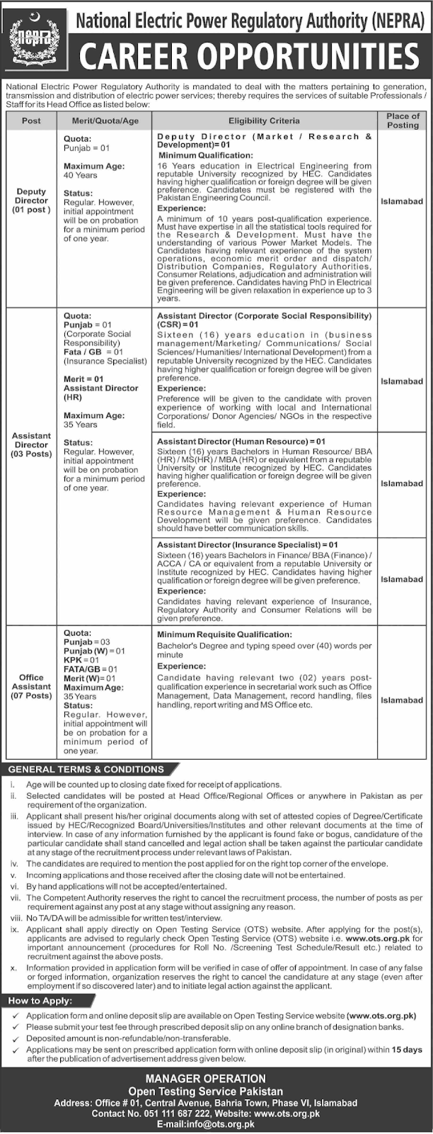 NEPRA Jobs 2020 National Electric Power Regulatory Authority Advertisement