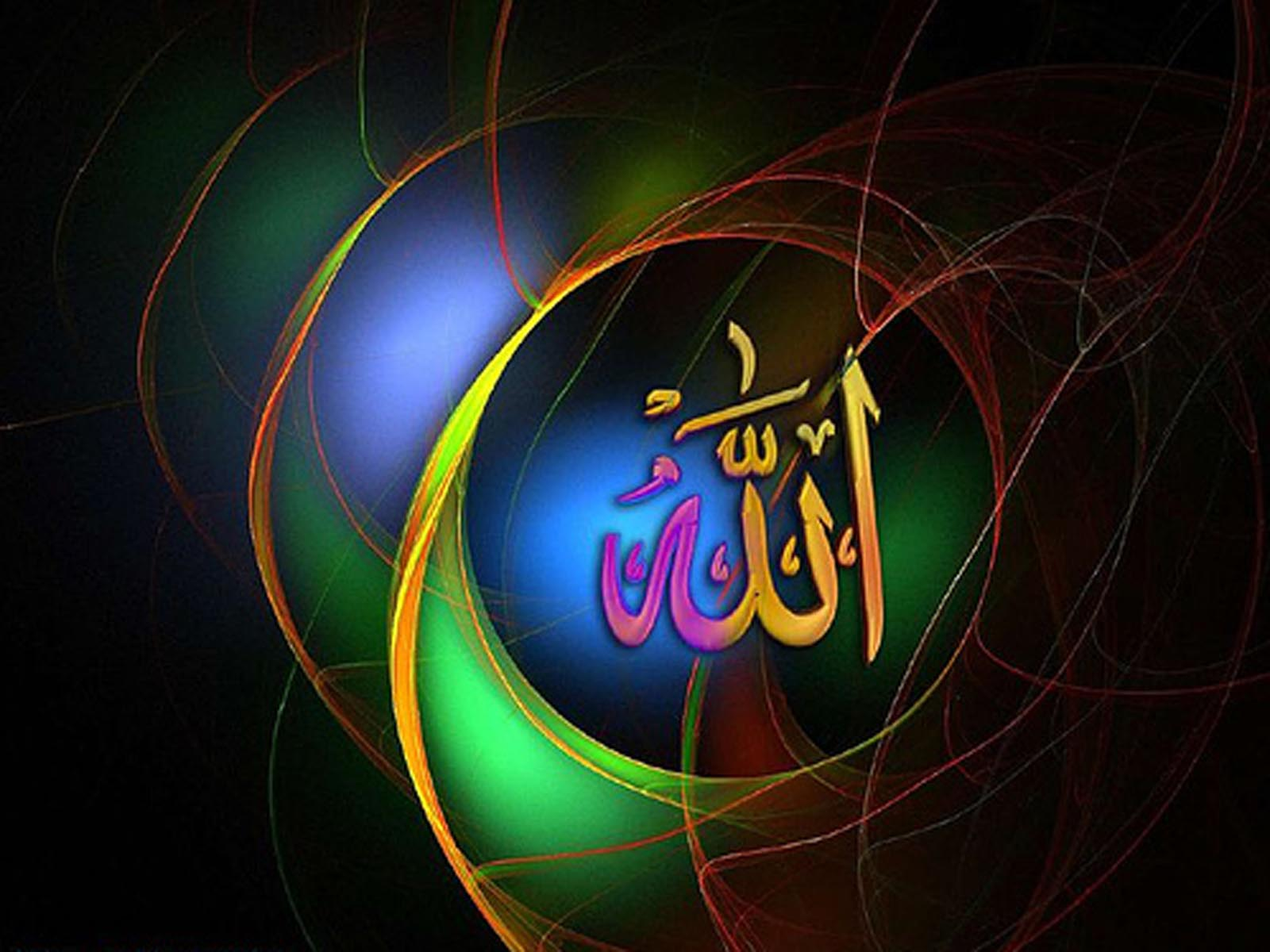 islamic wallpapers: ALLAHalll name wallpapers