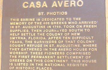 Ιστορική επέτειος 26 Ιουνίου - 250 χρόνια ελληνικής παρουσίας στην Αμερική
