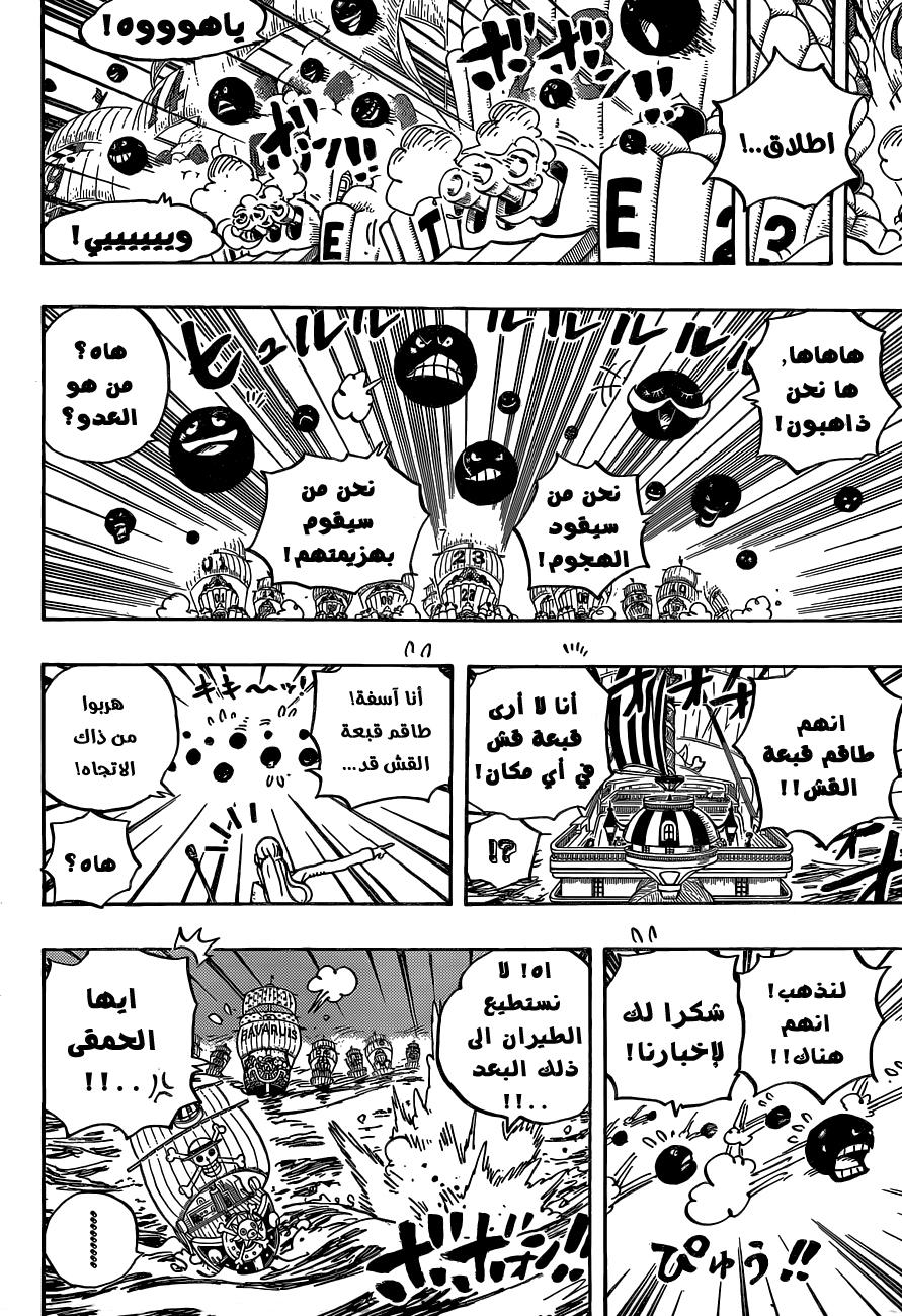 مانجا ون بيس الفصل 888 Manga one piece Chapter مترجم عربي تحميل + مشاهدة اون لاين