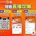 161023 汰渍 Weibo Update with Lay