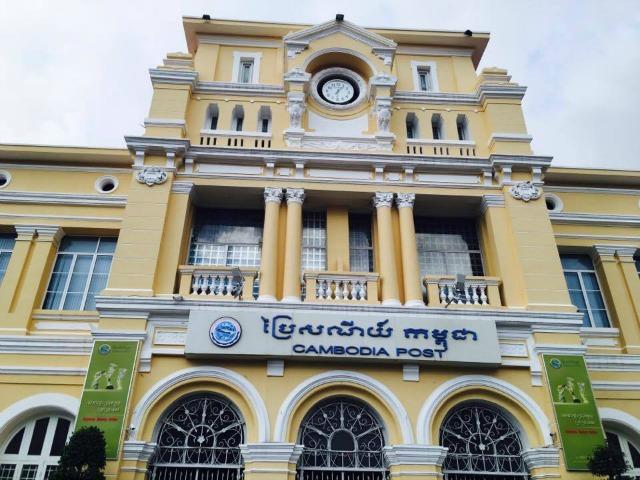 Cambodia Post Office at Phnom Pehn