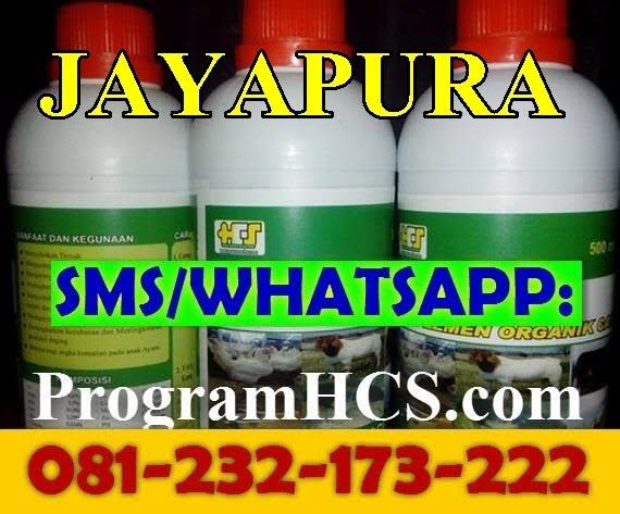 Jual SOC HCS Jayapura