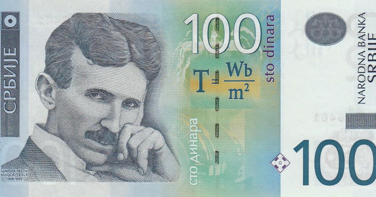 Serbia 100 Serbian Dinar Banknote 2006 Nikola Tesla World Banknotes Amp Coins Pictures Old Money