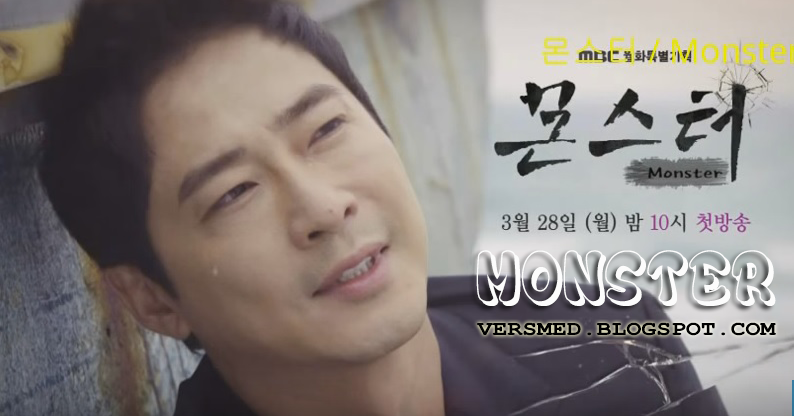 Sinopsis Drama Korea Monster (몬스터) 2016 Episode 1 – 50