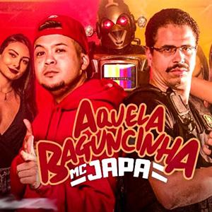 Baixar Música Aquela Baguncinha - MC Japa Mp3
