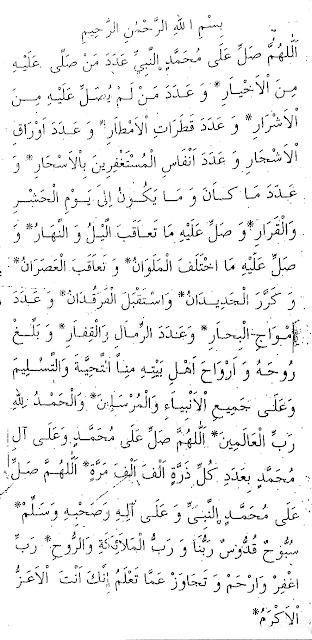 12 bin salavat-ı şerife Arapça okunuşu