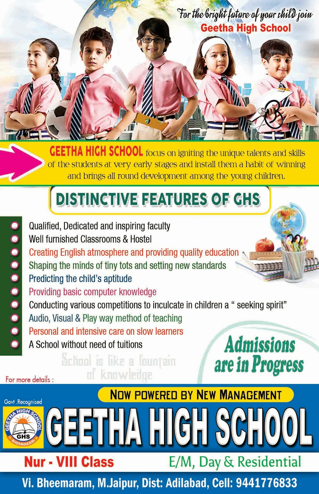 geetha high school brochure design | naveengfx