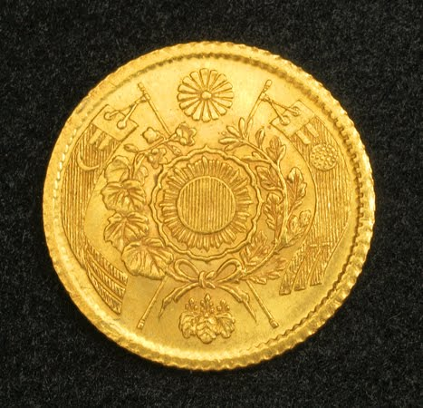 Japanese Gold Coins One Yen Gold Coin Of 1871 Meiji