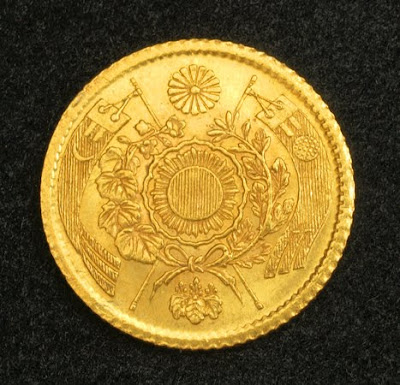 Buy Sell Japan Gold Yen Coin