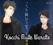 Kocchi Muite Waratte