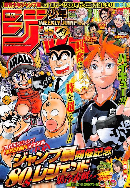 Weekly Shonen Jump edición 35 del 2017