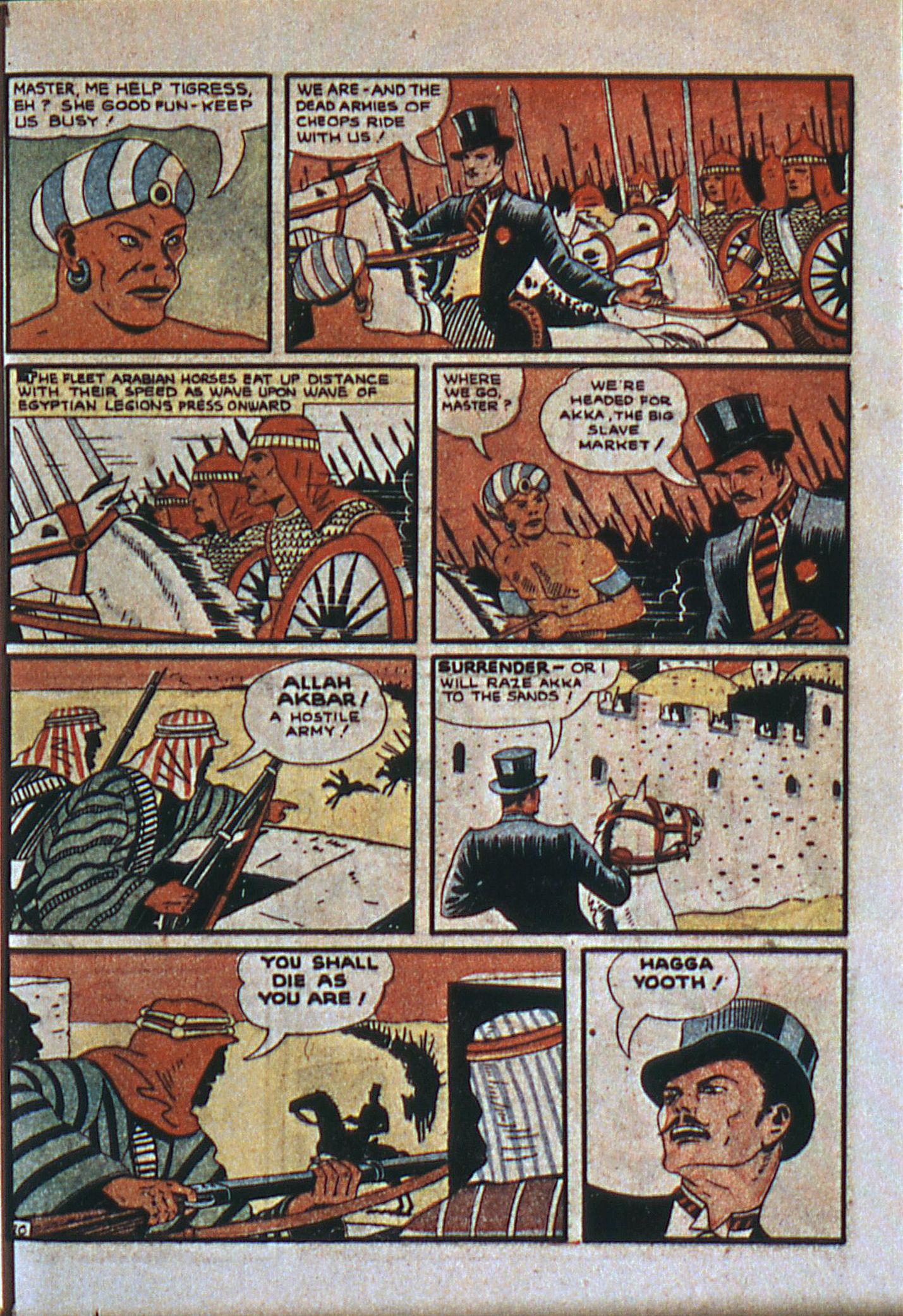 Action Comics (1938) 6 Page 62