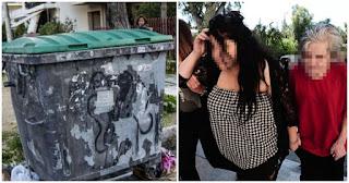 Ελεύθερη η 19χρονη «μάνα» που πέταξε το μωρό της στα σκουπίδια στην Πετρούπολη