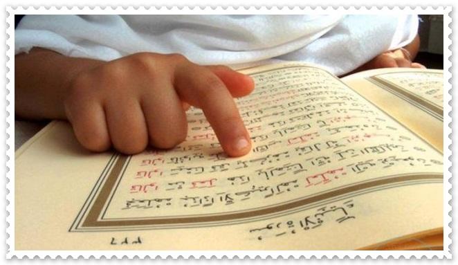 Al-Qur'an sebagai Pedoman Hidup