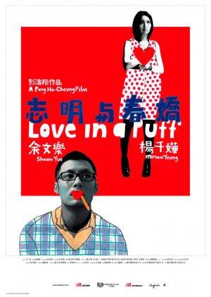 Xem Phim Khói Thuốc Tình Yêu 2010