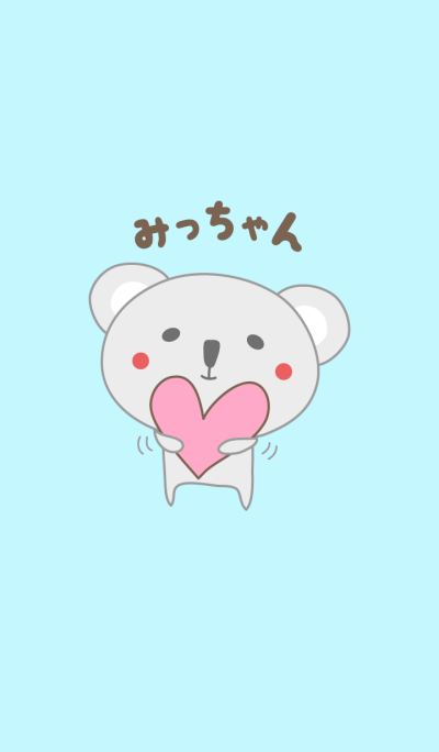 Cute koala theme for Micchan