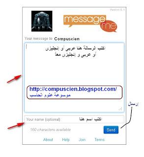 compuscien.blogspot.com
