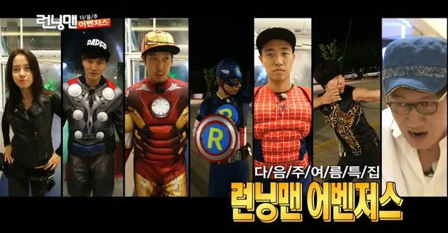 running man episode 150 450p