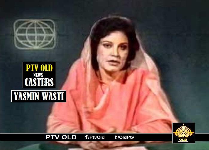 PTV Newscaster Yasmin Wasti PTV Old ptvold.com