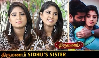 Thirumanam Serial Actress Reysa Interview