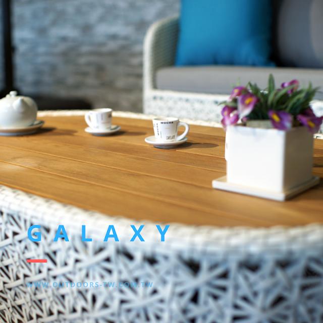 銀河藤編咖啡桌