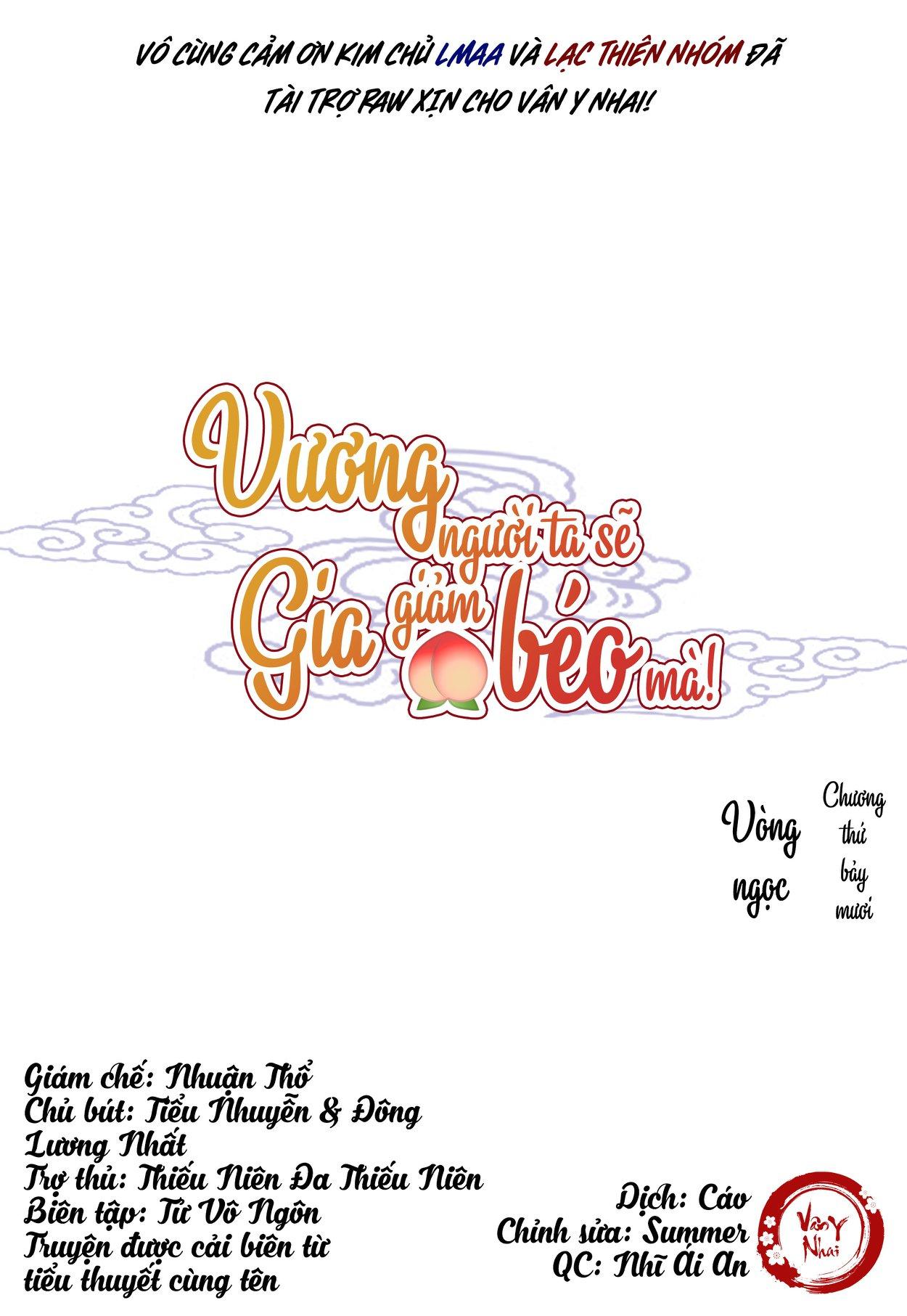 Vương Gia Người Ta Sẽ Giảm Béo Mà!!! chap 70 - Trang 2