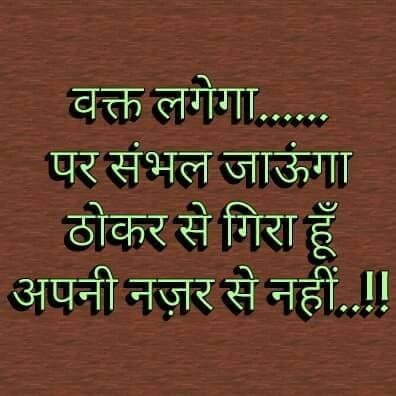 Real Life Love Quotes In Hindi Rsoftapps