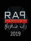 Compilation Rap Marocain 2019