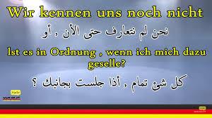 حكم عن الحب باللغة الالمانية