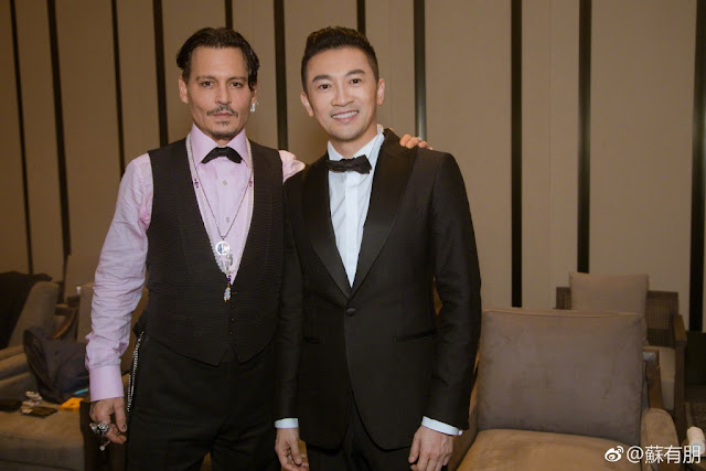Hainan International Film Festival Johnny Depp Su Youpeng