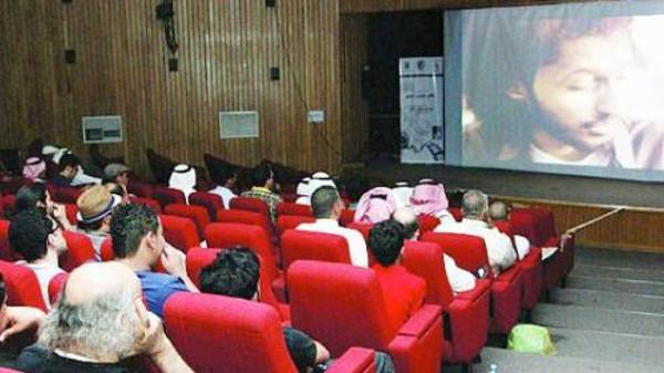 فيلم-سعودي