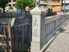 一条戻橋(京都市)