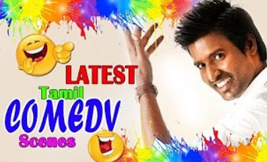 Tamil Movies Comedy | Tamil Non Stop Comedy | Tamil Latest Comedy Scenes