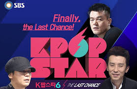 Survival Audition Kpop Star Season 6 Subtitle Indonesia (Star Episode 26)